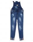 A 0330-8 Relucky комбинезон-джинсы женский с царапками стрейч-котон (25-30, 6 ед.): артикул 1087965