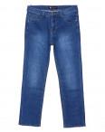 8553 Disvocas джинсы мужские батальные классические весенние стрейчевые (32-40, 8 ед.): артикул 1087979