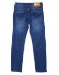 8556 Disvocas джинсы мужские батальные классические весенние стрейчевые (32-36, 8 ед.): артикул 1087982