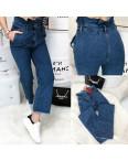 A 0404-10 Relucky джинсы женские широкие весенние стрейчевые (25-30, 6 ед.): артикул 1087936