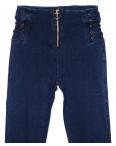 0811 KT.Moss джеггинсы синие весенние стрейчевые (25-30, 6 ед.): артикул 1088064