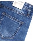 0832 Gallop юбка джинсовая с жемчугом весенняя стрейчевая (XS-XL, 6 ед.): артикул 1088102