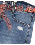 1011 M.Sara юбка джинсовая на пуговицах весенняя стрейчевая (25-30, 6 ед.): артикул 1088132