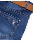 8055 M.Sara джинсы женские батальные весенние стрейчевые (30-36, 6 ед.): артикул 1088147