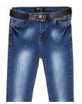 0015 Milli джинсы женские батальные зауженные с теркой весенние стрейчевые (29-34, 6 ед.): артикул 1088164