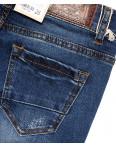 0222 Ju&Ju джинсы женские зауженные с царапками весенние стрейчевые (25-30, 6 ед.): артикул 1088173