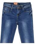 0606 Raketka джинсы женские батальные весенние стрейчевые (28-33, 6 ед.): артикул 1088178