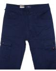 140056-X LS брюки мужские молодежные джоггеры синие весенние стрейчевые (27-34, 8 ед.): артикул 1088202