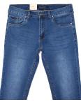 120139 LS джинсы мужские батальные классические весенние стрейчевые (32-38, 8 ед.): артикул 1088210