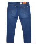 120141-D LS джинсы мужские батальные классические весенние стрейчевые (34-42, 8 ед.): артикул 1088213