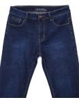 0205 G-Max джинсы мужские батальные классические весенние стрейчевые (32-38, 8 ед.): артикул 1088221