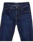 0210 G-Max джинсы мужские батальные классические весенние стрейчевые (32-38, 8 ед.): артикул 1088222