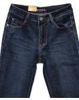 0198 G-Max джинсы мужские батальные классические весенние стрейчевые (32-38, 8 ед.): артикул 1088225