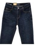 0201 темно-синие G-Max джинсы мужские батальные классические весенние стрейчевые (32-42, 8 ед.): артикул 1088229