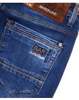 9040 Baron джинсы мужские батальные с косым карманом весенние стрейчевые (32-38, 8 ед.): артикул 1088241