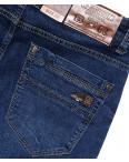0305 Baron джинсы мужские батальные классические весенние стрейчевые (32-38, 8 ед.): артикул 1088245