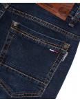 0197 G-Max джинсы мужские батальные классические весенние стрейчевые (32-38, 8 ед.): артикул 1088249
