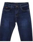 0206 G-Max джинсы мужские батальные классические весенние стрейчевые (32-38, 8 ед.): артикул 1088252