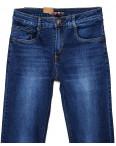 8012 Pycc-Up джинсы мужские батальные классические весенние стрейчевые (32-42, 8 ед.): артикул 1088259