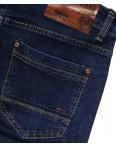 0209 G-Max джинсы мужские батальные классические весенние стрейчевые (32-38, 8 ед.): артикул 1088264