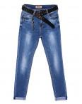2778 Dicesil джинсы женские батальные с царапками весенние стрейчевые (28-33, 6 ед.): артикул 1088299