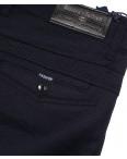 0371-2 Disvocas брюки мужские темно-синие весенние стрейчевые (30-38, 8 ед.): артикул 1088393