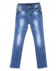1271 Lady N джинсы женские батальные с царапками весенние стрейчевые (28-33, 6 ед.): артикул 1088400