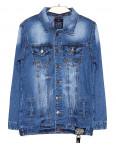 A 0203-9 Relucky куртка джинсовая женская с аппликацией весенняя котоновая (S-3XL, 6 ед.) : артикул 1088417