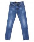9721 Dsqatard джинсы мужские молодежные весенние стрейч-котон (27-34, 8 ед.): артикул 1088488