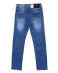 6790 Pagalee джинсы мужские батальные классические весенние стрейч-котон (32-42, 8 ед.): артикул 1088489