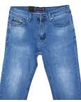 9712 Dsqatard джинсы мужские батальные классические весенние стрейч-котон (32-38, 8 ед.): артикул 1088496