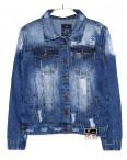 A 0202-9 Relucky куртка джинсовая женская с рванкой весенняя котоновая (S-3XL, 6 ед.): артикул 1088546