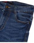 A 0401-4 Relucky юбка джинсовая с царапками весенняя стрейчевая (25-30, 6 ед.): артикул 1088564
