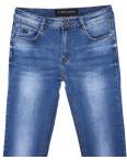8112 Li Feng джинсы мужские батальные с теркой весенние стрейчевые (32-38, 8 ед.): артикул 1088751