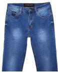 8119 Li Feng джинсы мужские батальные весенние стрейчевые (32-40, 8 ед.): артикул 1088752