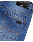 8122 Li Feng джинсы мужские батальные весенние стрейчевые (34-44, 8 ед.): артикул 1088758