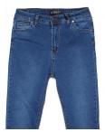 0671 Happy Pink джинсы женские батальные зауженные весенние стрейчевые (31-34, 4 ед.): артикул 1088987