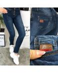 1418 New jeans бойфренды с царапками демисезонные стрейчевые (25-30, 6 ед.): артикул 1088980