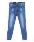 0928 M.Sara джинсы женские зауженные батальные весенние стрейчевые (30-40, 6 ед.): артикул 1089077