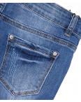 1273 Lady N джинсы женские батальные с декоративной отделкой весенние стрейчевые (28-33, 6 ед.): артикул 1089104