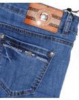 1259 Lady N джинсы женские батальные весенние стрейчевые (32-42, 6 ед.): артикул 1089106