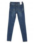 0012 Whats up 90s джинсы женские зауженные с царапками весенние стрейчевые (26-30, 5 ед.): артикул 1089164