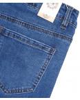 2535 Crosstyle джинсы женские батальные весенние стрейчевые (31-38, 6 ед.): артикул 1089289