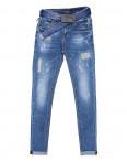 6013 Dknsel джинсы женские стильные весенние стрейчевые (25-30, 6 ед.): артикул 1089293