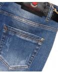 5135 Dicesil джинсы женские батальные с теркой весенние стрейчевые (30-36, 6 ед.): артикул 1089294