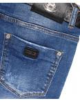 5132 Dicesil джинсы женские батальные с теркой весенние стрейчевые (30-36, 6 ед.): артикул 1089298