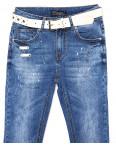 8056 Dknsel джинсы женские батальные стильные весенние стрейчевые (28-33, 6 ед.): артикул 1089301