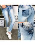 0056-03 Car King джинсы женские с варкой весенние стрейчевые (25-30, 6 ед.): артикул 1089139