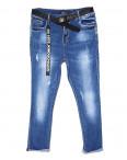 6092-3 Like джинсы женские батальные с царапками весенние стрейчевые (30-36, 6 ед.): артикул 1089360