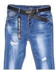 6091-2 Like джинсы женские батальные с рванкой и царапками весенние стрейчевые (28-33, 6 ед.): артикул 1089361